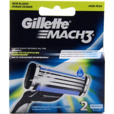 Кассеты для бритья Gillette Mach 3 (2 шт)