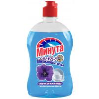 Средство для мытья посуды с антибактериальным эффектом Минута, 500 мл