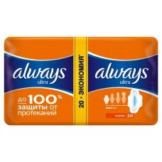 Прокладки Always (Олвейс) Ultra Duo Нормал, 4 капли, 20 шт