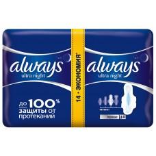 Прокладки Always (Олвейс) Ultra Night DUO 6 капель 14 шт