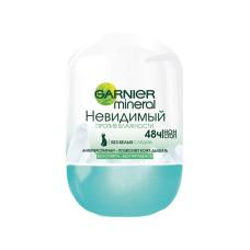 Антиперспирант шариковый Garnier (Гарньер) Mineral Невидимый - Против влажности, 50 мл