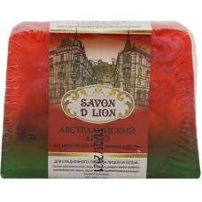 Косметическое мыло ручной работы Savon D Lion «Австралийский арбуз», 100 г