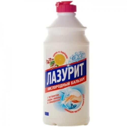 Бальзам для мытья посуды Лазурит «Лимон и барбарис», 500 мл