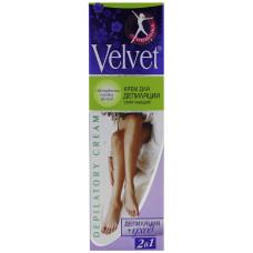 Крем для депиляции смягчающий Velvet (Вельвет) 2 в 1, 100 мл