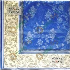 Салфетки сервировочные ФРЕСКО 33*33 Венеция (голубые) (20 шт)