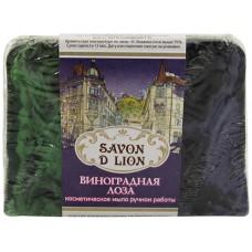Косметическое мыло ручной работы Savon D Lion «Виноградная лоза», 100 г