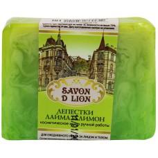 Косметическое мыло ручной работы Savon D Lion «Лепестки лайма и лимон», 100 г