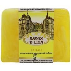 Косметическое мыло ручной работы Savon D Lion «Банан», 100 г