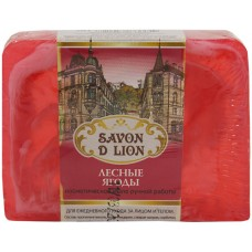 Косметическое мыло ручной работы Savon D Lion «Лесные ягоды», 100 г