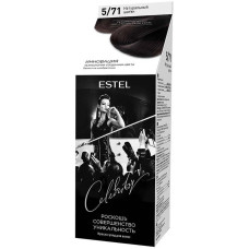 Краска для волос Estel Celebrity (Эстель Селебрити) 5/71 - Натуральный шатен