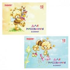 Блокнот для рисования STAFF Медвежата, обложка офсет, горизонтальный, А4, 12 листов