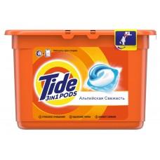 Гель для стирки в растворимых капсулах автомат Tide (Тайд) Альпийская свежесть, 15 шт*25,2 г