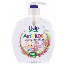 Жидкое крем-мыло Help (Хэлп) Детское с дозатором, 500 мл