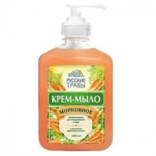 Крем-мыло жидкое Русские травы Морковное, с дозатором, 300 мл