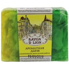 Косметическое мыло ручной работы Savon D Lion «Ароматная дыня», 100 г