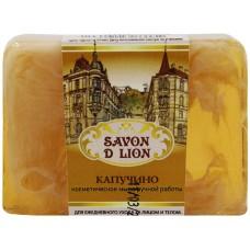 Косметическое мыло ручной работы Savon D Lion «Капучино», 100 г