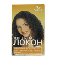 Средство для химической завивки волос Волшебный Локон Галант-Косметик