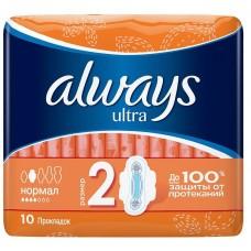 Прокладки Always (Олвейс) Ultra Нормал, 4 капли, 10 шт