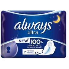 Прокладки Always (Олвейс) Ultra Night 6 капель 7 шт