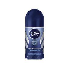 Дезодорант шариковый мужской Nivea (Нивея) Экстремальная свежесть, 50 мл