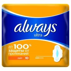 Прокладки Always (Олвейс) Ultra Light 3 капли 10 шт