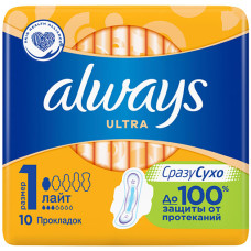 Прокладки Always (Олвейс) Ultra Лайт, 3 капли, 10 шт