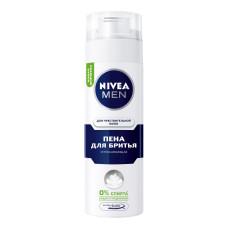 Пена для бритья Nivea (Нивея) для чувствительной кожи 200 мл