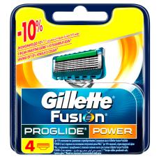Кассеты для бритья Gillette Fusion ProGlide Power (Джилет Фьюжен ПроГлайд Пауэ) (4 шт)