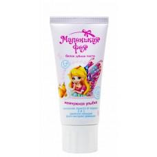 Детская зубная паста Маленькая фея Жемчужная улыбка Волшебный фрукт, 60 мл