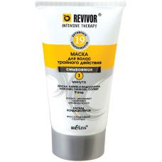 Маска для волос тройного действия Bielita (Белита) Revivor Intensive Therapy, 150 мл
