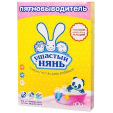 Пятновыводитель порошковый для детского белья Ушастый нянь, 500 г