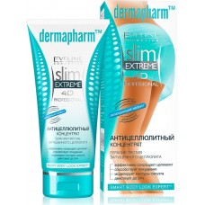 Антицеллюлитный концентрат Eveline Cosmetics Dermapharm Slim Extreme 4D, 200 мл