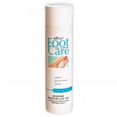 Вечерняя ванночка для ног Белита Foot Care, 250 мл