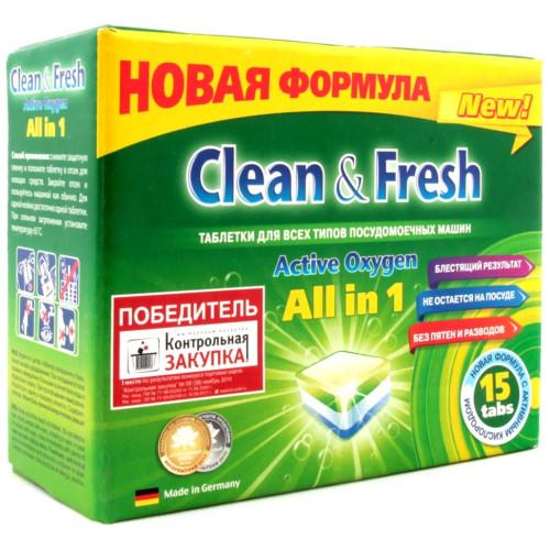 Таблетки для посудомоечных машин Clean&Fresh All in 1, 15 шт