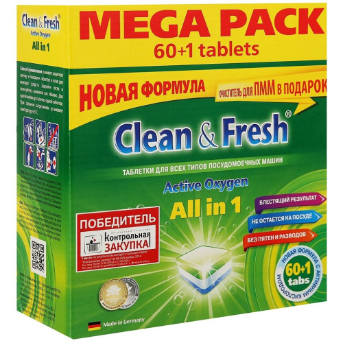 Таблетки для посудомоечных машин Clean&Fresh All in 1, 60 шт