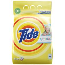 Стиральный порошок автомат Tide (Тайд) Детский, 4,5 кг