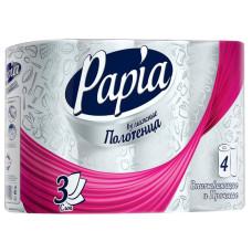 Бумажные полотенца 3-слойные Papia Белые 4 рулона