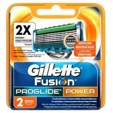 Кассеты для бритья Gillette (Жиллет) Fusion ProGlide Power (2 шт)