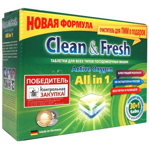 Таблетки для посудомоечных машин Clean&Fresh All in 1, 30 шт