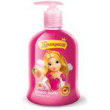 Детское жидкое мыло Принцесса Персиковый Бум, 490 мл