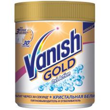 Порошковый пятновыводитель для белых тканей Vanish (Ваниш) Gold Oxi Action, 500 г
