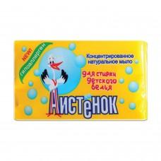 Мыло хозяйственное Аистенок, 200 г