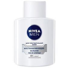 Восстанавливающий бальзам после бритья Nivea (Нивея) Для чувствительной кожи, 100 мл