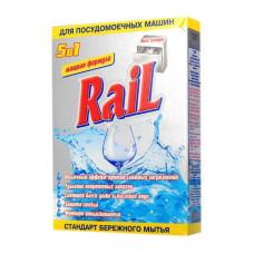 Порошок для посудомоечных машин Rail (Рейл) 5 in 1, 600 г