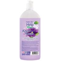 Жидкое крем-мыло Help (Хэлп) с Антибактериальным эффектом, 1 л