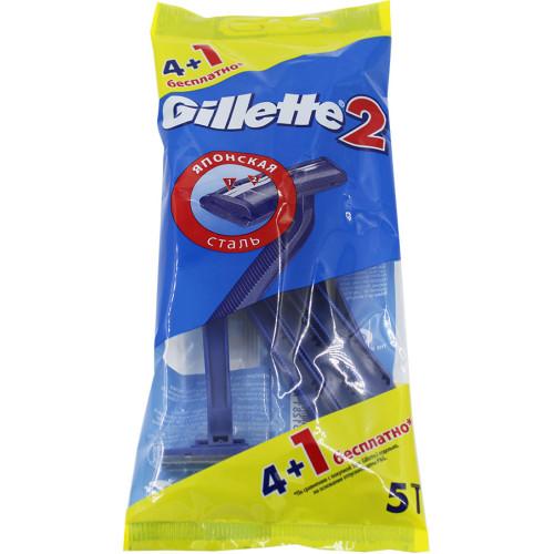 Станки одноразовые для бритья Gillette (Джиллетт)  2, набор 4+1 шт