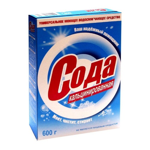 Сода кальцинированная, 600 мл купить оптом, цена, фото - интернет магазин ЛенХим