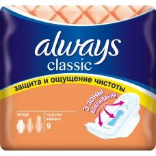 Прокладки Always (Олвейс) Classic Normal Single 4 капли 9 шт