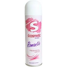Дезодорант спрей для тела женский S'cosmetic «Нежность шелка», 145 мл