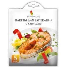 Пакеты для запекания с клипсами EuroHouse, 30х40 см, 5 шт
